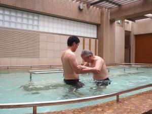 歩行浴プール